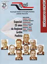 Revista Essencial Edição 2