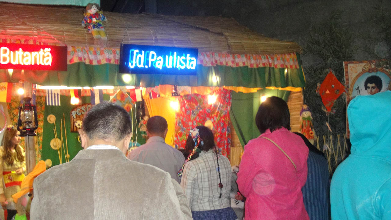 festa junina (3)